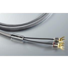 頂級發燒線材;荷蘭SILTECH-90L [長度:3M](喇叭線)-Explorer Link系列