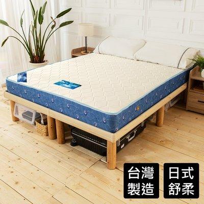 Ahouse濱地日式經典單人3尺獨立筒彈簧床墊(免運)(台灣製)