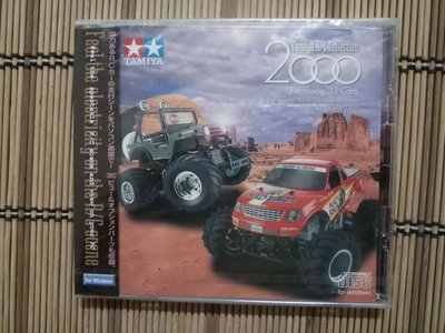 PC GAME - Tamiya R/C Collection 2000