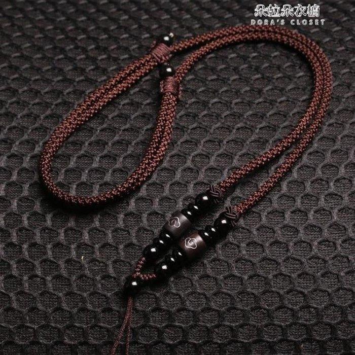 「特惠狂歡購」黑色項鍊繩子手工編織吊墜掛繩男黑皮繩黑檀 【粉紅記憶】