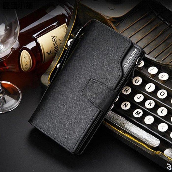韓版hengsheng男士錢包多功能按扣手拿包歐美wallet長款拉鏈手機包 優品小鋪
