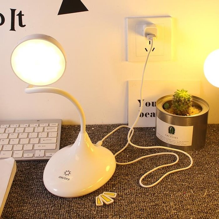 觸摸充電臺燈led書桌臥室大學生宿舍學習寫字折疊創意小夜燈