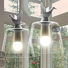 {美學}美式餐廳吊燈北歐臥室玻璃吊燈單頭小鴨子MX_742