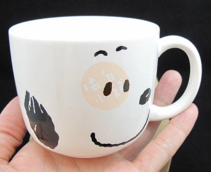 【橘白小舖】(日本製)日本進口 史努比 馬克杯 250ml 可微波 SNOOPY 杯子 茶杯 杯 PEANUTS