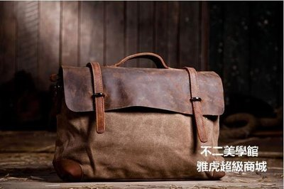 【格倫雅】^復古的商務 牛皮手提單肩斜跨帆布休閑包899[g-l-y58