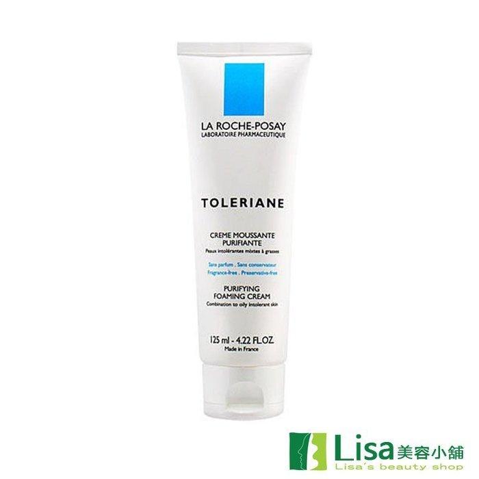 La Roche-Posay理膚寶水多容安泡沫洗面乳125ml  添加保濕因子