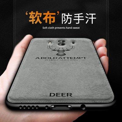手機膜 鋼化膜華為huawei mate10 mate10pro case back cover casing手機殼后蓋
