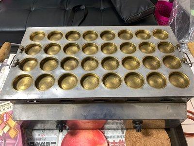 32孔車輪餅 紅豆餅機 生存器具