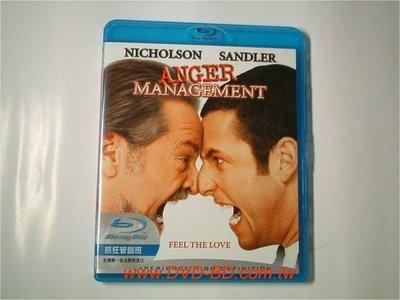 [藍光BD] - 抓狂管訓班 Anger Management ( 得利公司貨 )