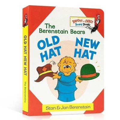 有料百貨~Old Hat New Hat 貝貝熊系列蘇斯博士 反義詞 低幼啟蒙閱讀單詞英語 撕不爛 親子繪本書~交換禮物