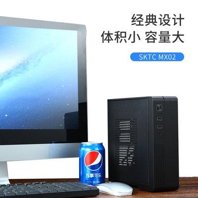 迷你機殼SKTC MX02迷你背掛式電腦HTPC機箱MINI-ITX機箱17*19小主板PC豎放