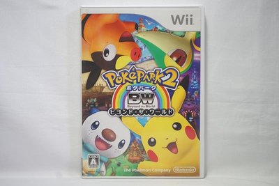 日版 Wii 神奇寶貝樂園2 POKEPARK 2 Beyond the World