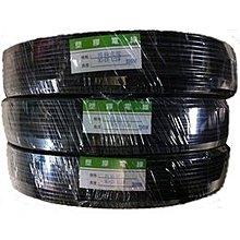 麒麟商城-同軸電纜3C-2V 112編 (200米)