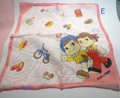 不二家牛奶妹Peko食玩付的大方巾手帕 E 組  [ 私人收藏出清中 ]