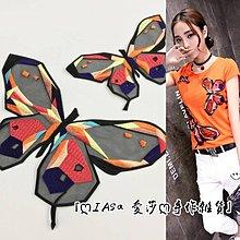 『ღIAsa 愛莎ღ手作雜貨』暢銷個性DIY服裝輔料歐根紗刺繡蝴蝶系列布貼補丁貼時尚布料輔料DIY