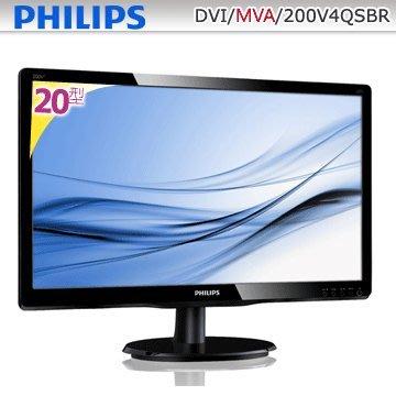 PHILIPS 飛利浦 200V4QSBR 20吋 MVA 寬螢幕 廣視角D-SUB/ DVI雙介面 台南市