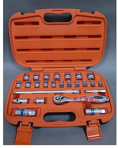 @@黑手專賣店@@ 美國 KING TOOLS 頂級藍帶工具 3分26件 套筒組 3分套筒板手組