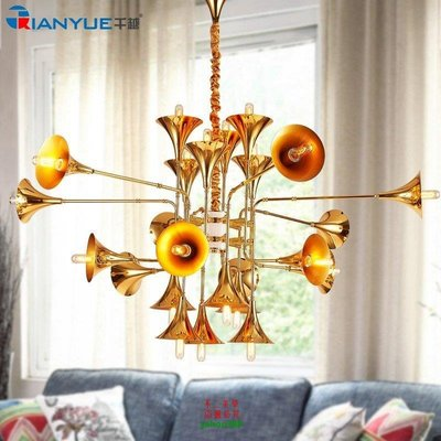 【美學】後現代簡約喇叭吊燈 美式客廳咖啡餐廳時尚樂器燈MX_752