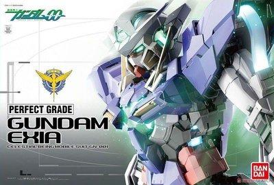 【鋼普拉】宅配寄送 BANDAI 鋼彈00 PG 1/60 GN-001 GUNDAM EXIA 能天使鋼彈 普通版
