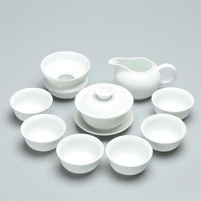 現貨/德化白瓷功夫茶具套裝整套手工白瓷泡茶蓋碗茶壺品茗茶杯陶瓷家用/海淘吧F56LO 促銷價