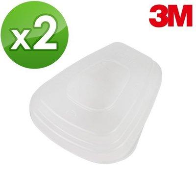 【醫碩科技】3M 501濾蓋 2入 需搭配3M 6200/6800防毒口罩及5N11濾棉