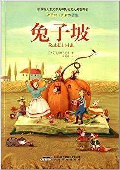 中文有聲讀物:兔子坡mp3版1CD
