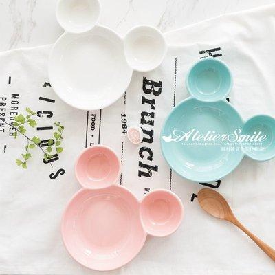 [ Atelier Smile ] 鄉村雜貨 北歐風 馬卡龍色 米奇陶瓷 分隔盤 兒童餐具 沙拉盤 大點心盤 (現+預)