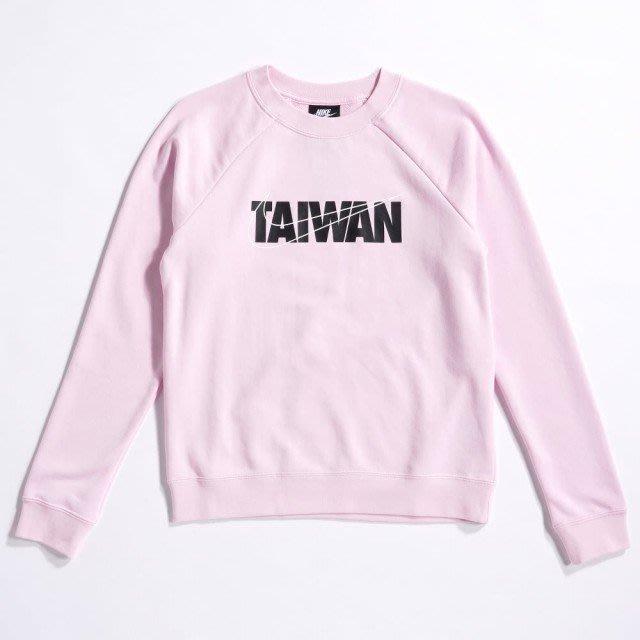 GOSPEL【Nike NSW TAIWAN】 台灣 大學T 長袖 粉色 女款 CU1605-630