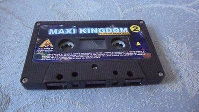 紫色小館3-----MAXI KINGDOM2