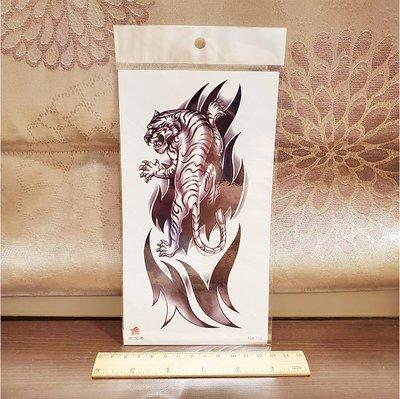 【萌古屋】老虎圖騰小腿手臂大圖 - 男女防水紋身貼紙刺青貼紙XQB-133 K00