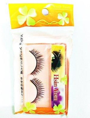 【零秘密】B084 假睫毛 1對入 交叉濃密電眼迷人放大 eyelash 另有其他美妝用品
