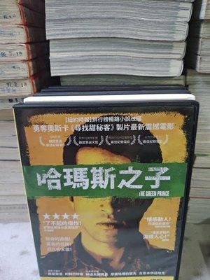 台灣正版DVD 電影【哈瑪斯之子】-摩薩哈珊約瑟夫*古恩本伊茲哈克 席滿客二手書坊