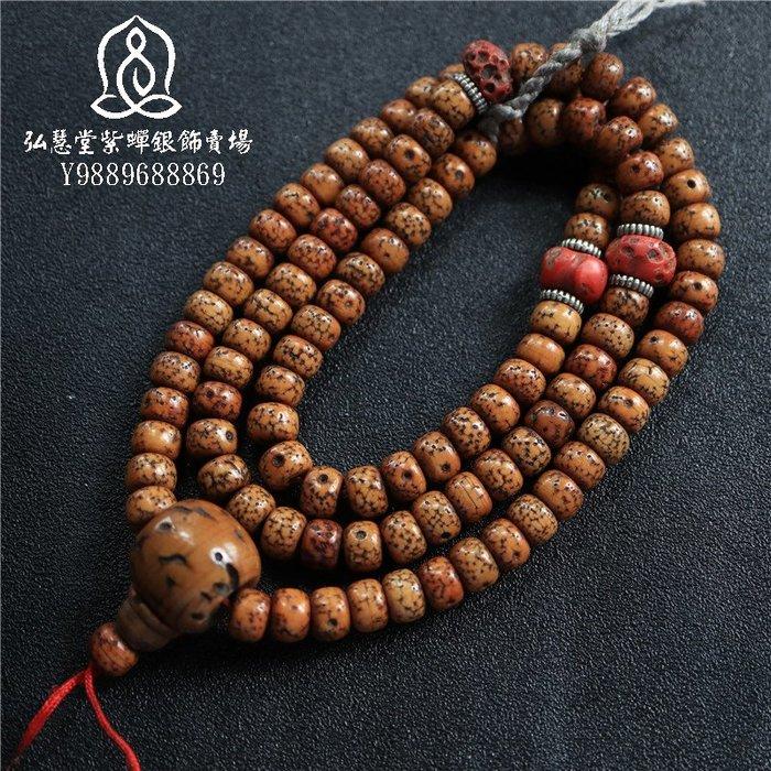 【弘慧堂】西藏老星月菩提子佛珠念珠藏傳包漿開片老星月菩提念珠
