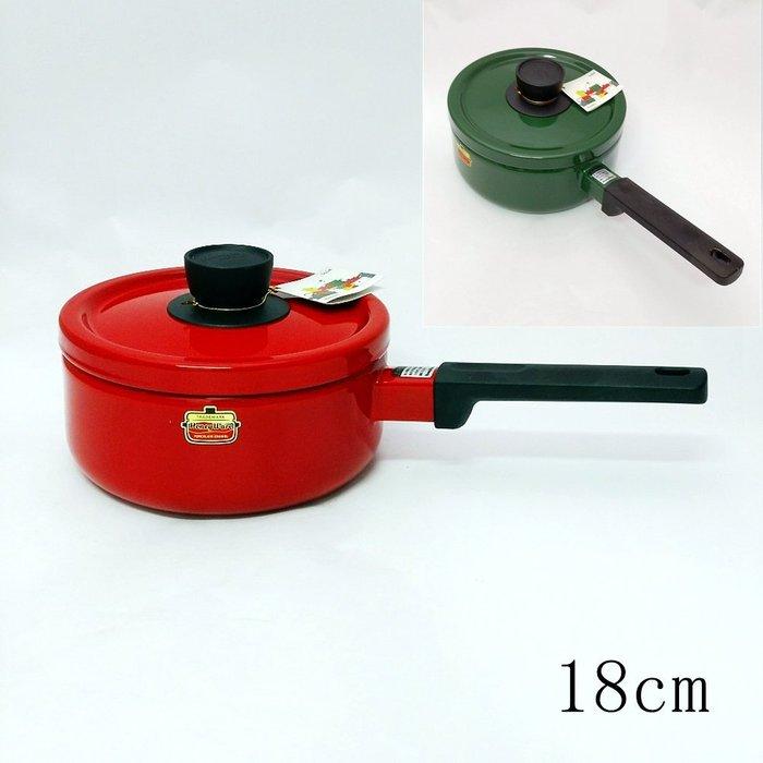 日本琺瑯【富士琺瑯 Honey ware】單柄平底琺瑯鍋 18cm 湯鍋 平行輸入