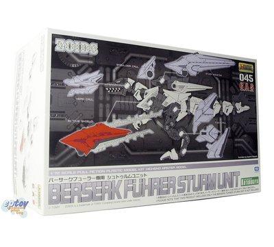 壽屋 索斯機械獸 Zoids HMM 045 CAS Berserk Fuhrer Sturm Unit 模型