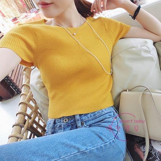春夏季新品正韓女裝套頭短袖T恤修身短版針織衫打底衫女上衣