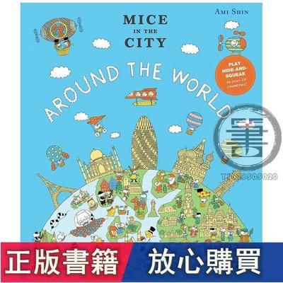 正版 【T&H】Mice in the City: Around the World,城市中的老鼠:環游世界