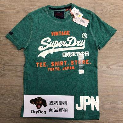 現貨 跩狗嚴選 土耳其製 極度乾燥 Superdry Jade T-shirt 復古 碧綠 純棉 短袖 T恤 上衣