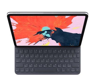 歡喜3C鍵盤式聰穎雙面夾,適用於 11 吋 iPad Pro - 中文 (注音)