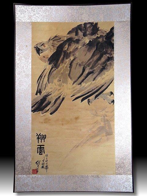 【 金王記拍寶網 】S1345  中國近代書畫名家 名家款 水墨 老鷹圖 居家複製畫 名家書畫一張 罕見 稀少