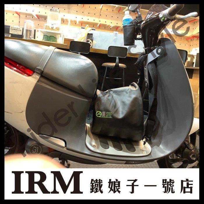 【鐵娘子一號店】LIFE STYLE LS-500F 防水 後背/肩背  防水拉鍊 超大容量 安全帽袋 GOGORO