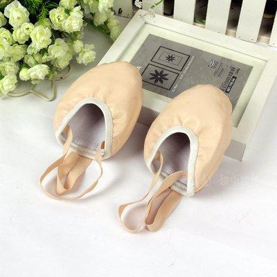 艾蜜莉舞蹈用品*舞蹈鞋*仿皮半截鞋/韻律體操鞋$300元