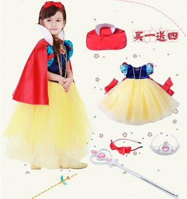 兒童演出服 兒童萬聖節聖誕節服裝衣服女童白雪公主裙子禮服演出服 夏季款和冬季款可選