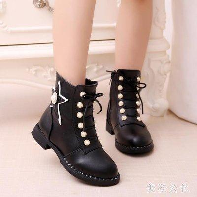 女童馬丁靴2018新款兒童靴保暖女童靴子中大童公主鞋小女孩靴子zzy5079