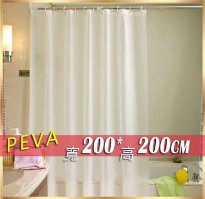 ☆ 喨晶晶雜貨舖☆ PEVA 純色 素面 防水 浴簾 白色 200*200 加金屬扣 送掛鉤 隔間簾 門簾 阻擋冷氣暖氣