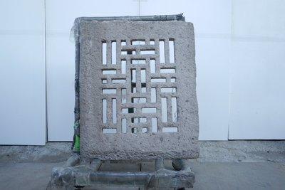 【一(藝)窩】清代 石窗~石灰岩