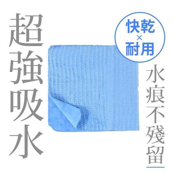 T-FENCE 防御工事 水魔布速乾吸水巾 一入 黑/藍 兩色可選 汽機車百貨-黑色【V710652】小紅帽美妝