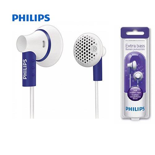 PHILIPS 飛利浦 SHE3000  重低音耳塞式耳機