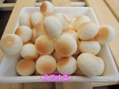 3號味蕾 量販團購網~ 旺仔小饅頭3000公克量販價485元...旺旺