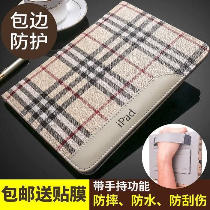 ipadmini5保護套Apple2017新iPad保護套Air1/3/4/5真皮超薄mini2休眠全包por防摔皮軟殼